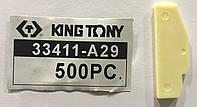 Ремкомплект гайковерта 33411-040 (лопасть ротора) King-Tony 33411-A29