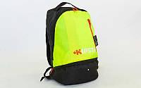 Рюкзак спортивный KIPSTA (желтый)