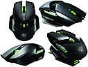 """Мышь Razer Ouroboros Elite Ambidextrous Gaming Mouse """"Over Stock"""", фото 2"""