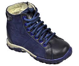 Ботинки для мальчика, BISTFOR