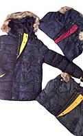 Куртка для мальчика зимняя на меху, размеры 14/15 лет, Nature, арт. RHB  4674