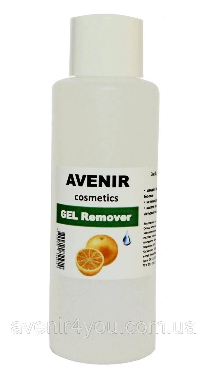 Жидкость для снятия гель лака Апельсин AVENIR , 100 мл