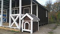 Домик будка для собаки