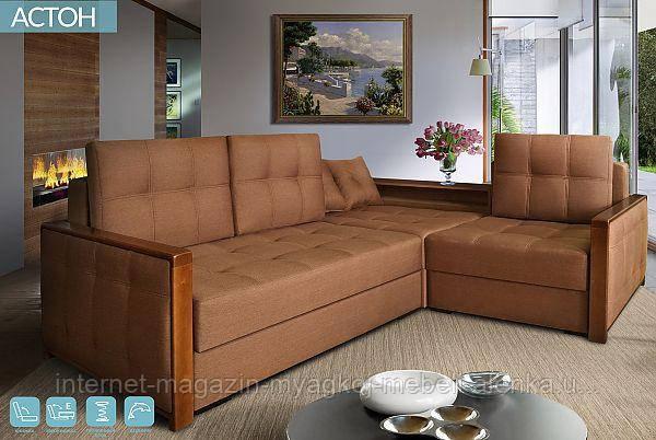 астон угловой диван кресло раскладное цена 19 080 грн купить в