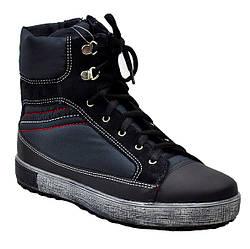 Стильные зимние ботинки синего цвета  для мальчика, Shagovita