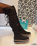 Сапоги-чулки высокие женские ботфорты деми, женская стильная обувь