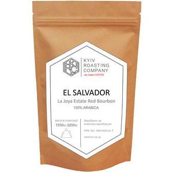 """Кофе натуральный свежей обжарки """"EL SALVADOR""""  Kyiv Roasting Company"""