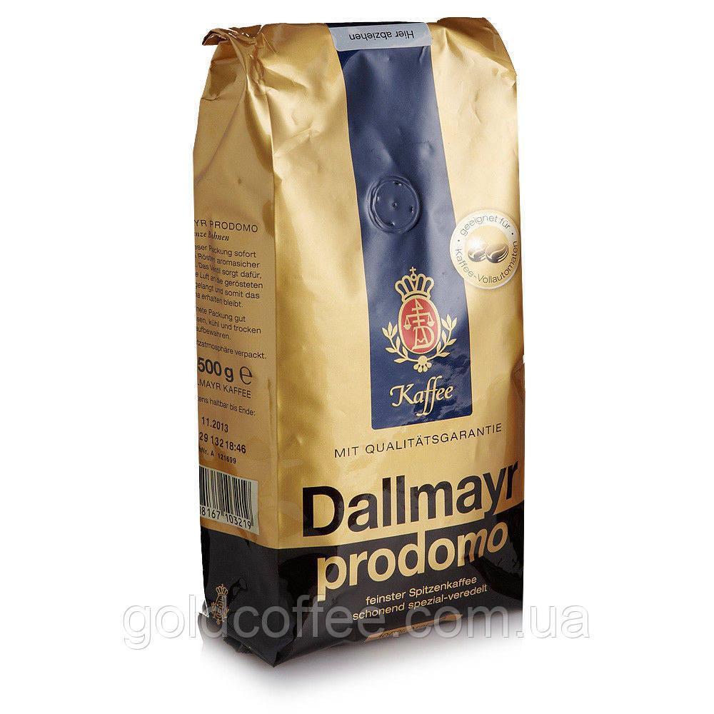 Кофе зерновой Dallmayr Prodomo 500 гр