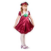 Костюм карнавальный для девочки Редиска