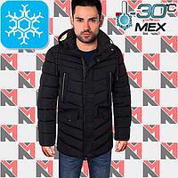Куртка зимняя удлиненная - 9071 темно-синий