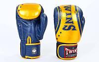 Перчатки боксерские кожаные на липучке TWINS FBGV-TW4-BUG-14