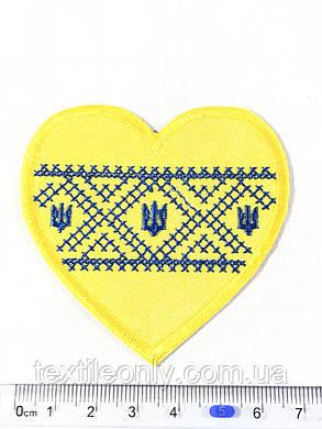 Нашивка Серце з вишиванкой 67х70мм, фото 2
