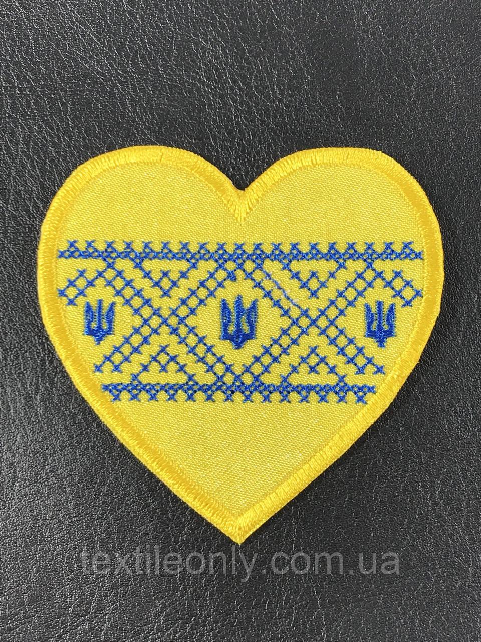 Нашивка Серце з вишиванкой 67х70мм