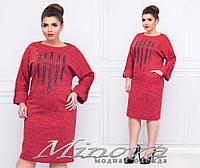 Мягкое теплое платье до колен с длинными рукавами ангора с люрексом Размеры 48, 50, 52, 54, 56