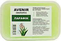 Парафин Алоэ AVENIR Cosmetics, 1000 мл