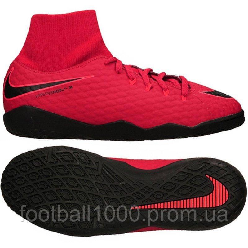 c44e6f9d Детские футзалки Nike Phelon III DF IC 917774-616 - ГООООЛ› спортивная и  футбольная