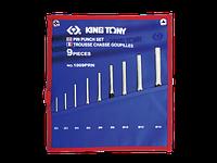 Набор выколоток 2-14мм  9 предметов King-Tony 1009PRN