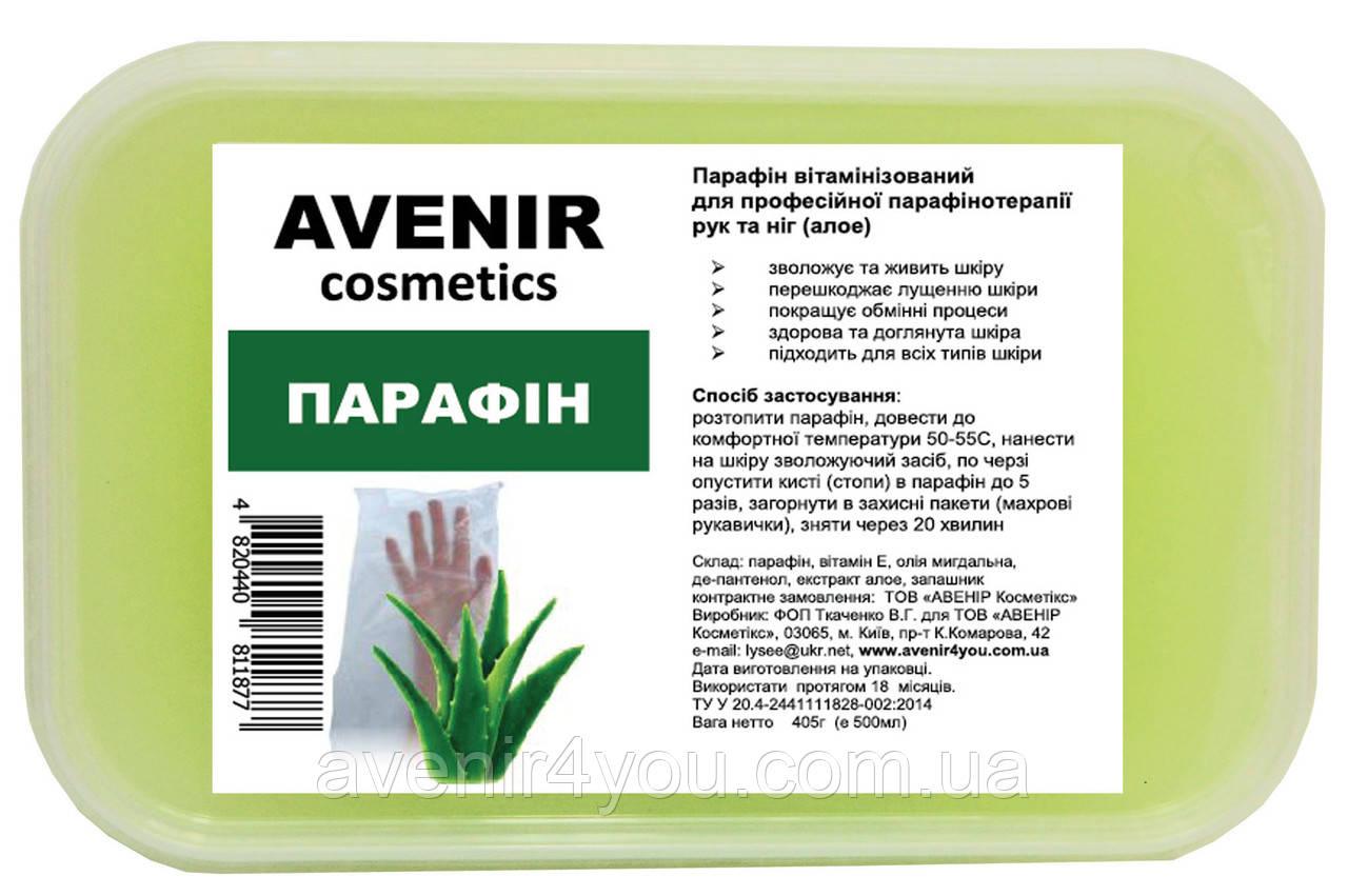 Парафин Алоэ AVENIR Cosmetics, 500 мл