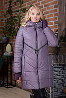 Куртка зимняя красивого сиреневого цвета Альбина