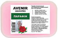 Парафін Троянда AVENIR Cosmetics, 500 мл