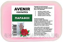 Парафин Роза AVENIR Cosmetics, 500 мл
