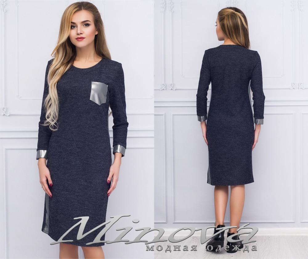 Трикотажна сукня з вставками з екошкіри
