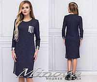 Трикотажна сукня з вставками з екошкіри, фото 1