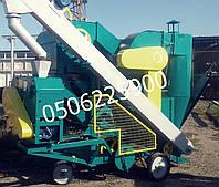 Очиститель вороха ОВУ-25 с циклоном