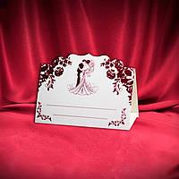 Рассадочная картка на весільний стіл, гостьові, банкетні, іменні кар