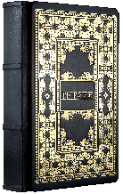 Библия малая (16х23х4,5) в кожаном переплете