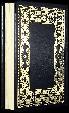 Библия малая , фото 2