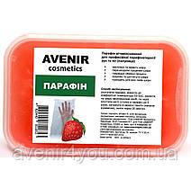 Парафин Клубника AVENIR Cosmetics, 500 мл