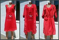 Халат с сорочкой для кормящих и беременных женщин с собачкой 44-54 р, женские комплекты оптом от производителя