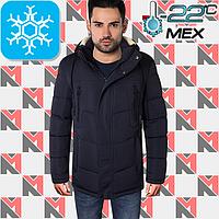 Куртка зимняя с мехом - 1619 синий