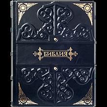 Библия для всей семьи в кожаном переплете