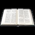 Библия для всей семьи в кожаном переплете, фото 3