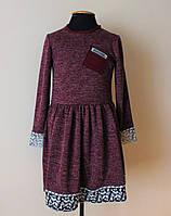 Платье на девочку нарядное 6-10 лет