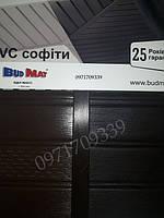 купити софіти +софит +Будмат +Польща +Львів + купить софиты BudMat