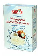 Стружка кокосового мыла