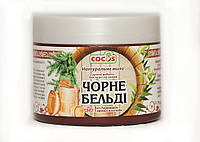 Натуральное мыло для бани и хаммам Черное бельди, ТМ Cocos