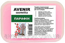 Парафин Сакура AVENIR Cosmetics , 1000 мл