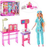Кукла JX100-28 (12шт) 29см, доктор, шарнирная, набор доктора, пупс, мебель, в кор-ке, 52-35-7см