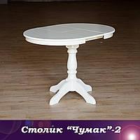 """Стол кухонный обеденный раскладной """"Чумак-2"""" - белый, слоновая кость 80 см"""