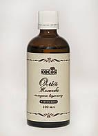 Натуральное масло Жожоба холодного отжима, ТМ Cocos