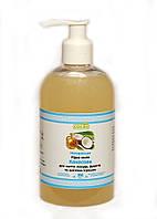 Натуральное жидкое мыло Кокосовое для мытья посуды, фруктов и детских игрушек