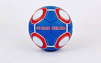 Мяч футбольный Barcelona. М'яч футбольний