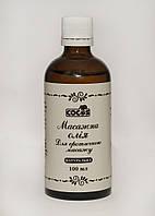 Массажное масло Для эротического массажа, 100 мл, ТМ Cocos