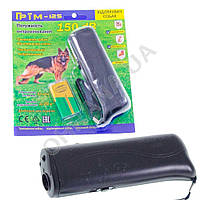 Ультразвуковой отпугиватель собак Гром-125