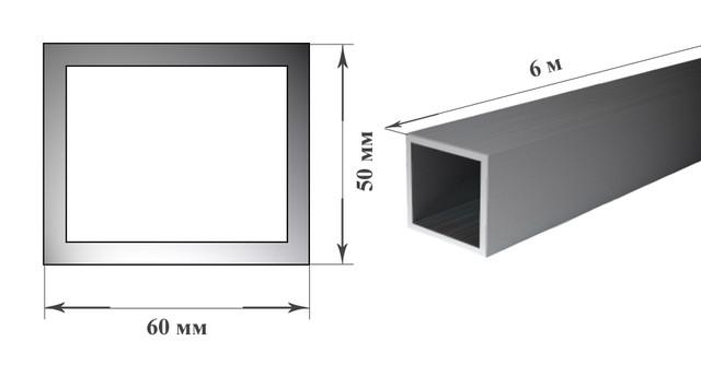 Алюминиевая труба профильная прямоугольная 60х50 мм