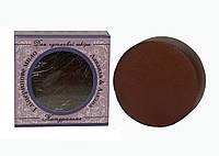 Натуральное глицериновое мыло Для чувствительной кожи Лаванда & Алкана